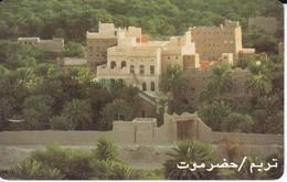 TARJETA DE YEMEN DE 80 UNITS DE TARIM - Yemen