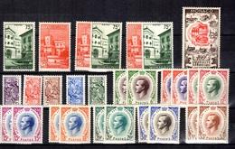 Monaco Belle Petite Collection Neufs ** 1954/1957. Bonnes Valeurs. TB. A Saisir! - Monaco