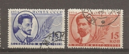 RUSSIE -  Yv N° 521,522  (o)  Révolutionnaires  Cote  32,5  Euro  BE   2 Scans - Used Stamps