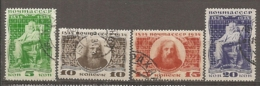 RUSSIE -  Yv N° 523 à 526  (o)  Mendeleiev Cote  25  Euro  BE   2 Scans - 1923-1991 USSR
