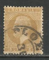 Romania 1872 Used Stamp Mi.38 - 1858-1880 Moldavie & Principauté