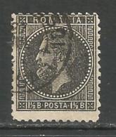 Romania 1879 Used Stamp Mi. 48 - 1858-1880 Moldavie & Principauté
