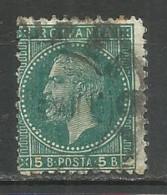 Romania 1879 Used Stamp Mi. 50 - 1858-1880 Moldavië & Prinsdom