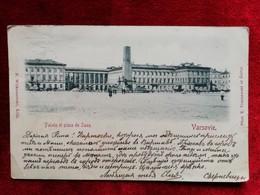 Warszawa Square Saxon Palace Wilkoszewski - Pologne