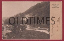CHINA - HONGKONG - VIEW - GREETINGS FROM HONGKONG - 1900 OLD PC - China (Hong Kong)
