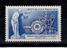 Timbres 1094, Neuf Sans Charnière, Cote 1,00€ - Neufs