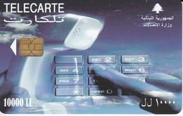 TARJETA CON CHIP DE LIBANO DE 10000 LL (LIBANCELL) - Líbano
