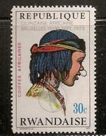 RWANDA       OBLITERE - Rwanda