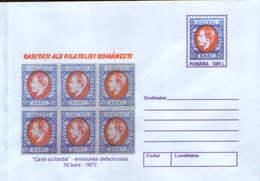 "Romania-stationery Cover Unused 1999(176) - Rarities Of The Romanian Philately, ""Carol With A Beard"", Defective Series - Errori Sui Francobolli"