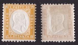 Italia Regno 1862, 80 Centesimi Dentellato Nuovo * Hinged Mint        -CL21 - 1861-78 Victor Emmanuel II