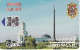 TARJETA DE RUSIA DE 30 RUBLOS DE UN EDIFICIO (MRTC) - Rusia