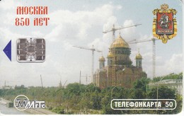TARJETA DE RUSIA DE 50 RUBLOS DE UN EDIFICIO (MRTC) - Rusia