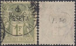 MAROC 1891 Yv 7 OBLITERE (VG) DC-6532 - Morocco (1891-1956)