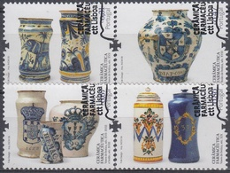 PORTUGAL 2008 Nº 3308/11 USADO - Oblitérés