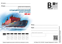 "2019-256 Postal Card ""B"" Russia Russian Nuclear Icebreaker Fleet. 60 Years.Ships - 1992-.... Fédération"