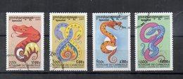 CAMBOGIA - 2001 - Anno Del Serpente - 4 Valori - Usati - (FDC19769) - Cambogia