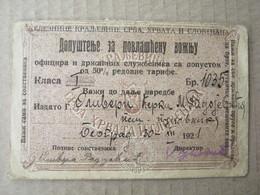 Kingdom SHS State Railway, Belgrade - For Officers And Civil Servants ..., 1921. - Europa