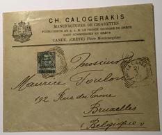 UFo POSTALE ITALIANO LA CANEA 1902 Cover>Bruxelles(Greece Grèce Lettre Regno D' Italia Italy Cigarettes Creta Levante - Creta