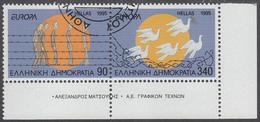 GREECE  Michel  1874/75 A  Very Fine Used - Grèce
