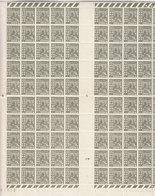 ALGERIE 45 FEUILLE COMPLETE  DE 100 COIN DATE 31.3.42 LUXE  NEUF SANS CHARNIERE - Algérie (1924-1962)
