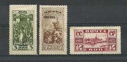 RUSSIA. 1925. 20 Yrs. Jubilee Of 1905 Revolution! PERF ! FULL SET ! - 1923-1991 URSS