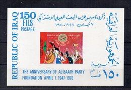 IRAQ - 1970 - Foglietto Anniversary Of Al Baath Party - Nuovo ** - (FDC19771) - Iraq