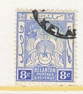 KELANTAN  5   (o)   Wmk.  3 - Kelantan