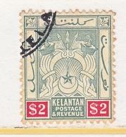 KELANTAN  11   (o)   Wmk.  3 - Kelantan