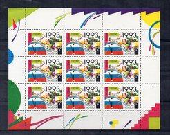 RUSSIA - 1993 - Foglietto Nuovo Anno - 9 Valori - Nuovo ** - (FDC19777) - 1992-.... Federazione