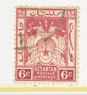 KELANTAN  21    (o)   Wmk.  4 - Kelantan