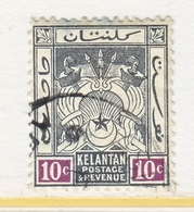 KELANTAN  23    (o)   Wmk.  4 - Kelantan