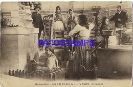 129020 SPAIN ESPAÑA CABREIRO VERIN ORENSE MANANTIAL COSTUMES WOMAN'S WORKING BREAK POSTAL POSTCARD - Spanje