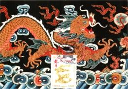 Carte Maximum YT 4631 L'année Du Dragon, Horoscope Chinois, 1er Jour 6 01 2012 Paris 75 Parfait état, Nouvel An Chinois - Maximum Cards