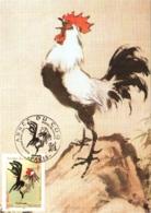 Carte Maximum YT 3749 L'année Du Coq, Horoscope Chinois, 1er Jour 29 01 2005 Paris 75 Parfait état, Nouvel An Chinois - 2000-09