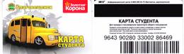 Transport  Card  Russia.Blagoveshensk  2019 - Russia