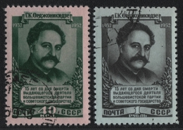 Russia / Sowjetunion 1952 - Mi-Nr. 1625-1626 Gest / Used - Ordschonikidse - 1923-1991 UdSSR