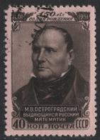 Russia / Sowjetunion 1951 - Mi-Nr. 1607 Gest / Used - Ostrogradskij - 1923-1991 UdSSR
