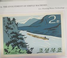 O) 1965 KOREA, ARTWORK - PROOF, TUMAN RIVER SC 572 - ENERGY -FLOWING WATER TECHNOLOGY -EVOLVEMENT OF SIMPLE MACHINES, - Korea (...-1945)