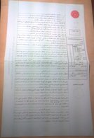 Egypt UAR 1962 Revenue Stamped Paper Imprinted 100m Land Registration Tax Fiscal Document Stempelmarke Ägypten Egypte - Briefe U. Dokumente