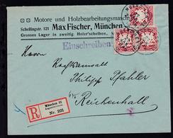 Wappen 10 Pfg. 3x Auf Firmen-R-Brief (Max Fischer, München) Mit K1 MUENCHEN 31 - Bavaria