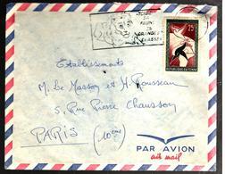 27944 - De FORT  LAMY Pour La France - Chad (1960-...)