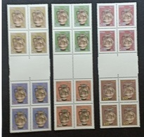 Syria 2019 NEW MNH Set - Ancient Artifacts Complete Set 6v. Gutter Strips Blks-4 MNH - Pottery - Syria