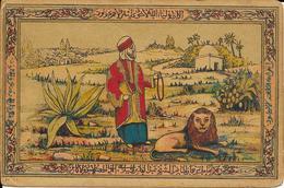 Algerie - Imp: La Typo Litho, Alger - Dorures - Lion - Etat: Voir 2 Scans. - Illustrateurs & Photographes