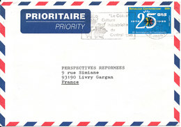 Central African Republic Air Mail Cover Sent To France 26-12-1990 Single Franked - Centrafricaine (République)