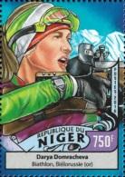 Niger Darya Domracheva Biathlon Belarus 1v Stamp Michel:4334 - Famous People
