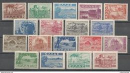 Greece  1942 Landscapes Issue MNH** C.V. 6.00 Euro - Unused Stamps