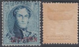 Belgique - COB # 15 Neuf Charniéré + Surcharge SPECIMEN En Rouge. (RD462) DC5975 - 1863-1864 Medallions (13/16)