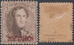 Belgique - COB # 14 Neuf Charniéré  + Surcharge SPECIMEN En Rouge (RD463) DC5976 - 1863-1864 Medallions (13/16)