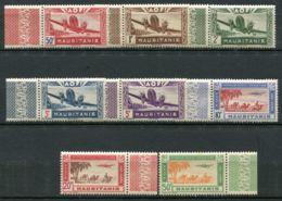 MAURITANIE ( AERIEN ) : Y&T  N°  10/17  TIMBRES  NEUFS  SANS  TRACE  DE  CHARNIERE , A  VOIR . - Mauritania (1906-1944)