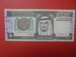 ARABIE SAOUDITE 1 RIYAL 1984 CIRCULER (B.5) - Arabie Saoudite